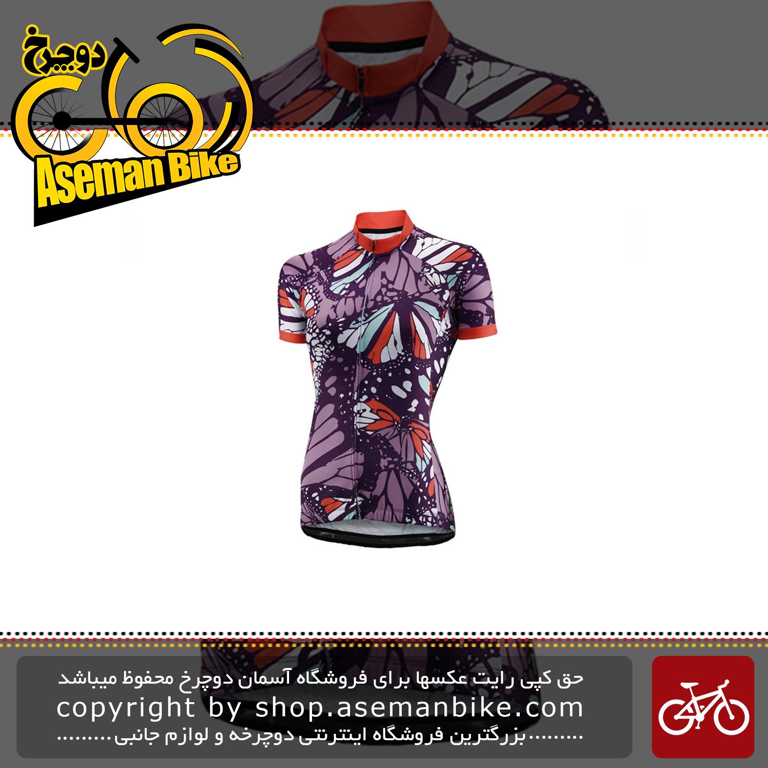 تی شرت زیپ دار لیو مدل سیگناتور کیت اس اس جرسیGiant Signature Kit SS Jersey