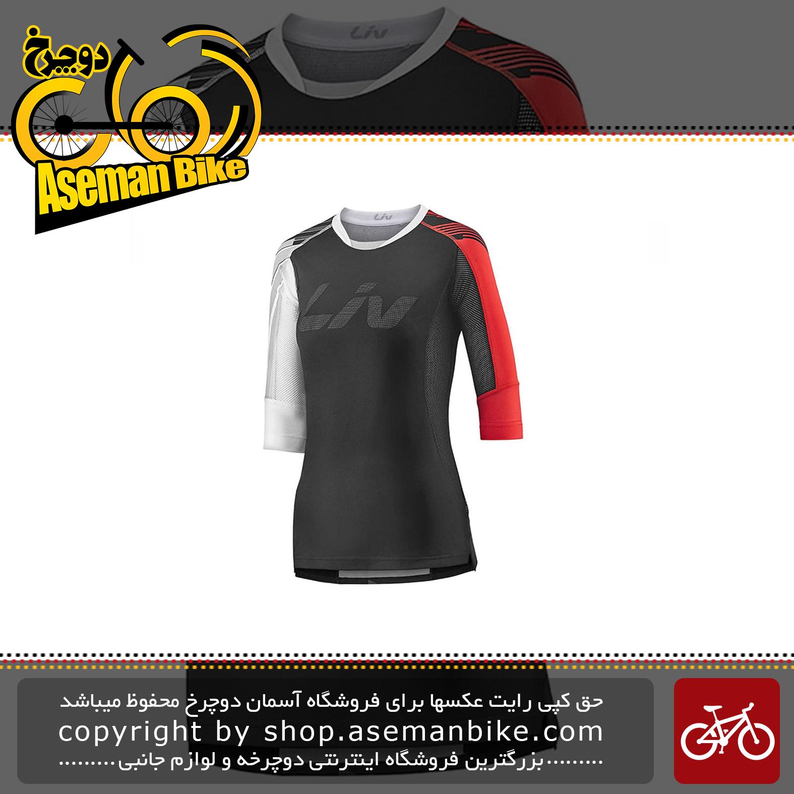 تی شرت زیپ دار لیو مدل تانگل 3/4 ال آفرود جرسی Giant Tangle ¾ L Off-Road Jersey