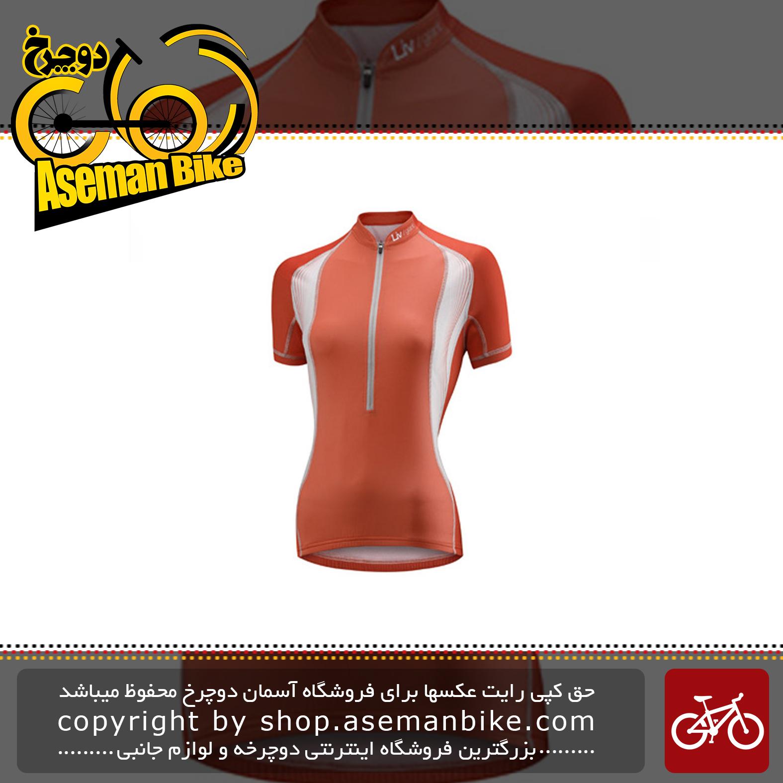 تی شرت زیپ دار لیو مدل ونتو اس اس جرسیGiant Vento SS Jersey