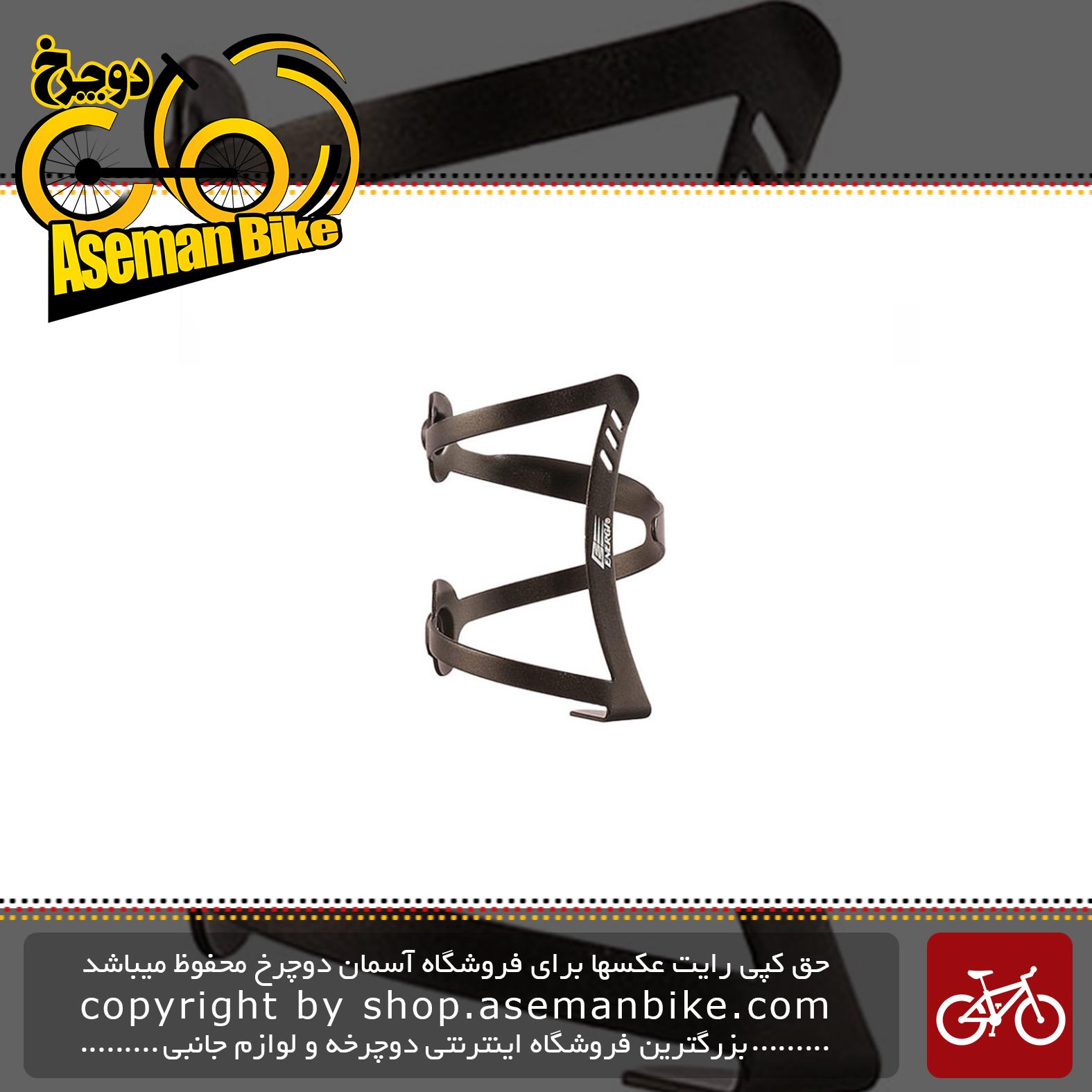 جا قمقمه دوچرخه انرژی مدل سی ال -083 Bottle Cage CL-083