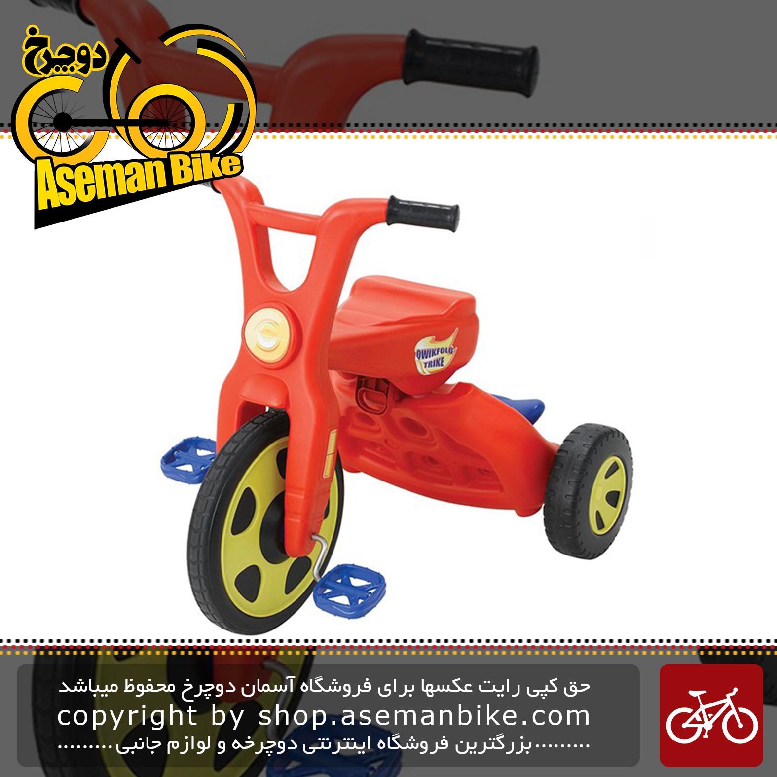 سهچرخه گرو ان آپ مدل Grow N Up Qwikflold Cycle Trike Tricycle