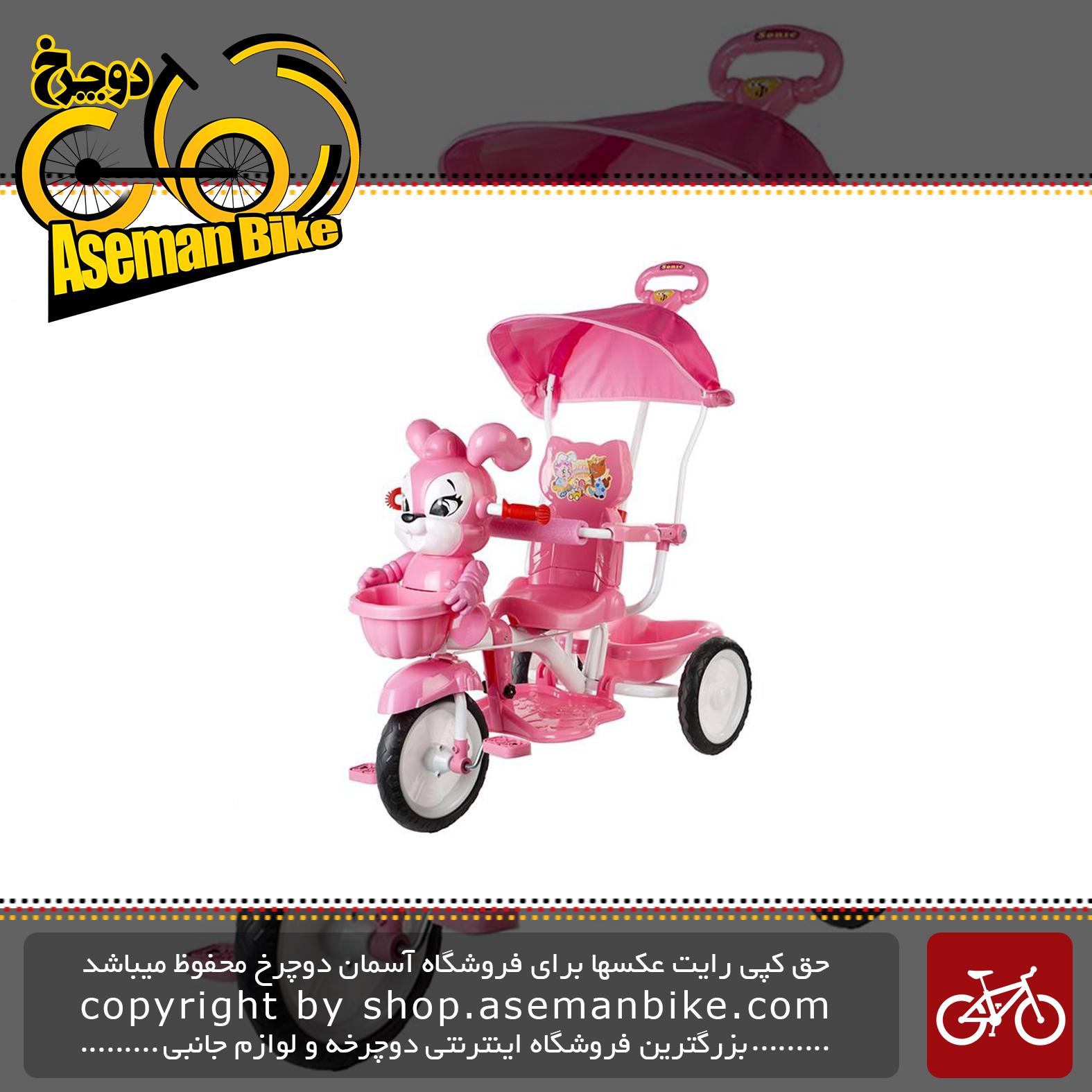 سه چرخه ارابه مدل سونیک Arrabeh Sonic Tricycle
