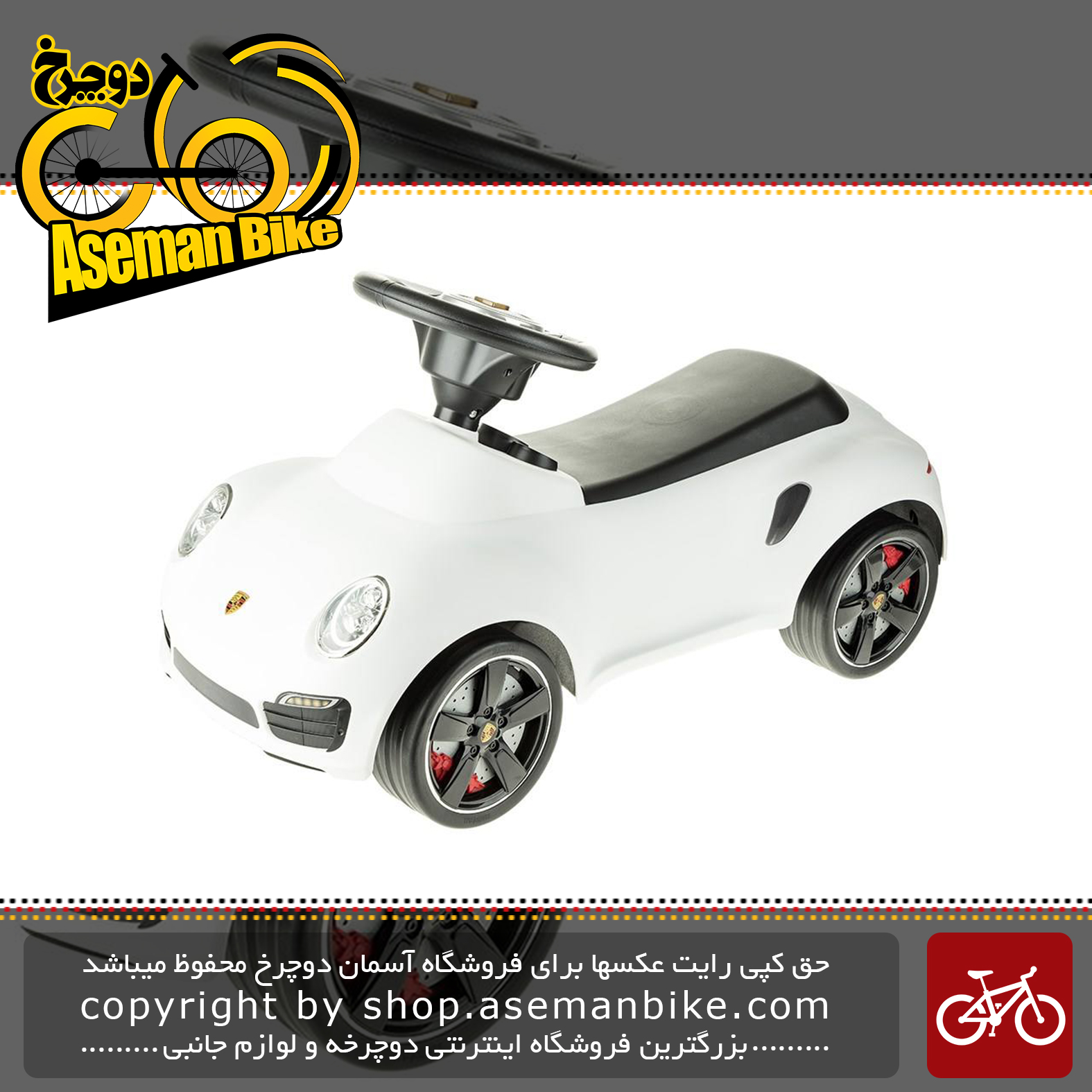 سه چرخه رستار مدل Rastar Porsche 83400 Tricycle