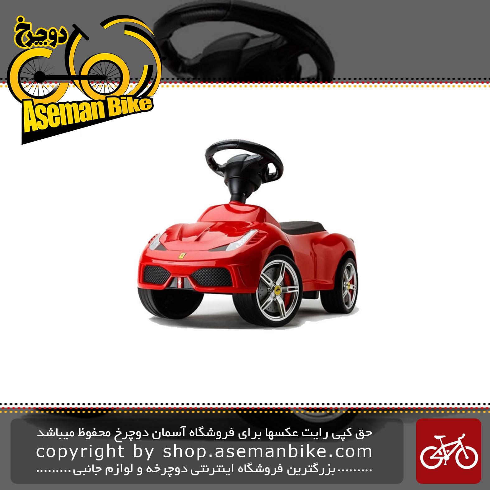 سه چرخه رستار مدل Red Ferrari