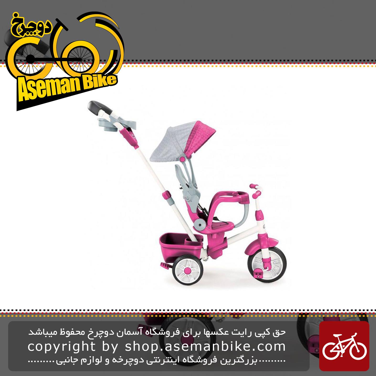 سه چرخه لیتل تیکس مدل Littletikes Perfect Fit 4In1 Tricycle