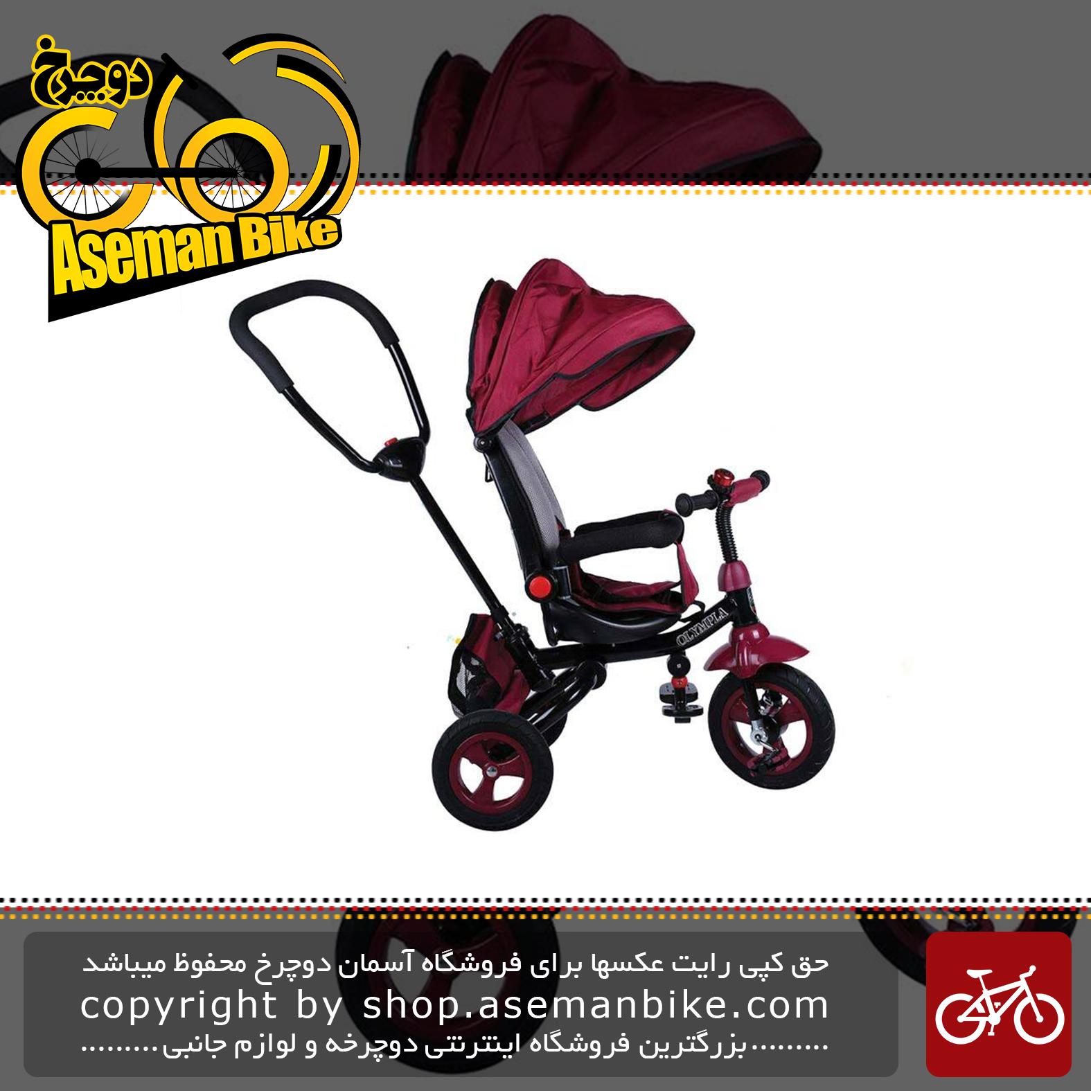 سه چرخه مدل tricycle-903