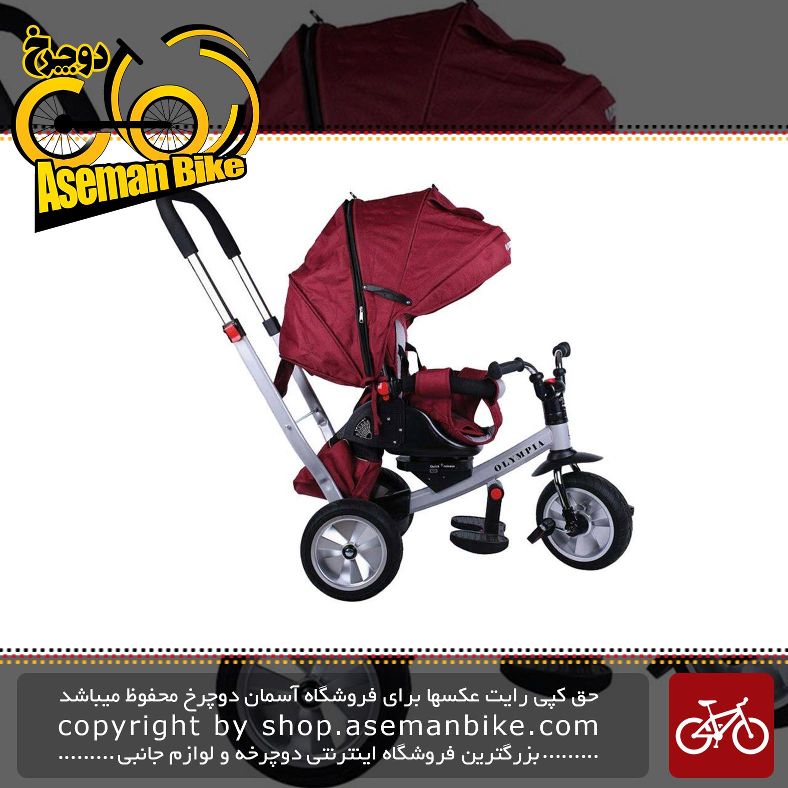 سه چرخه مدل tricycle-B51