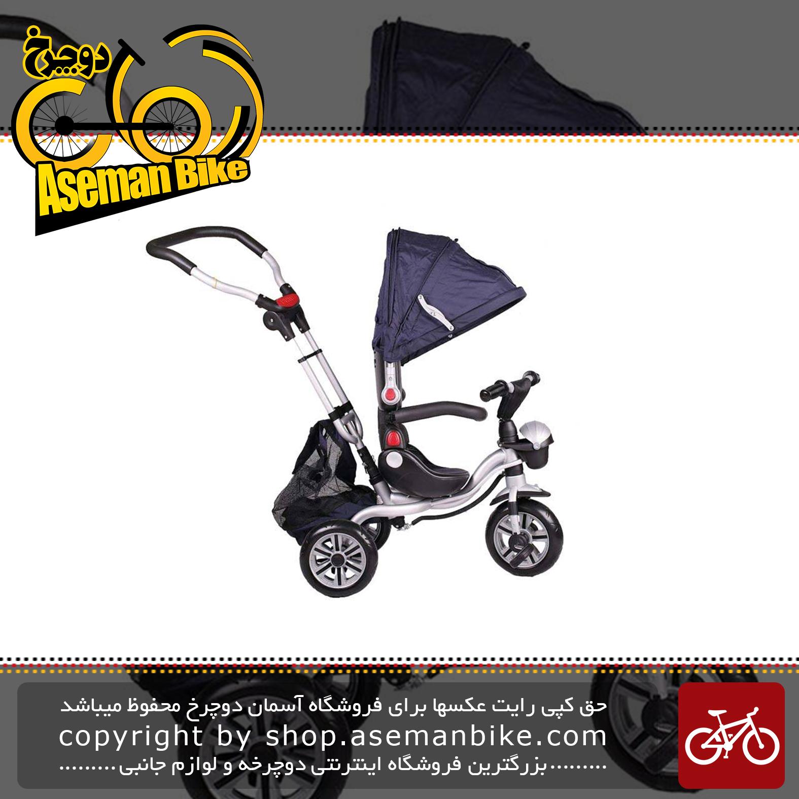 سه چرخه مدل tricycle-CHIC-1