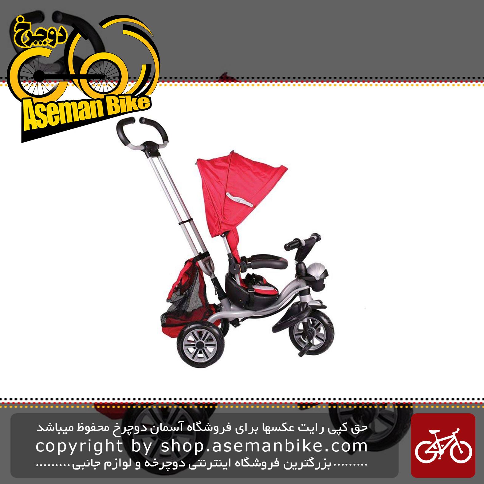 سه چرخه مدل tricycle-CHIC-5