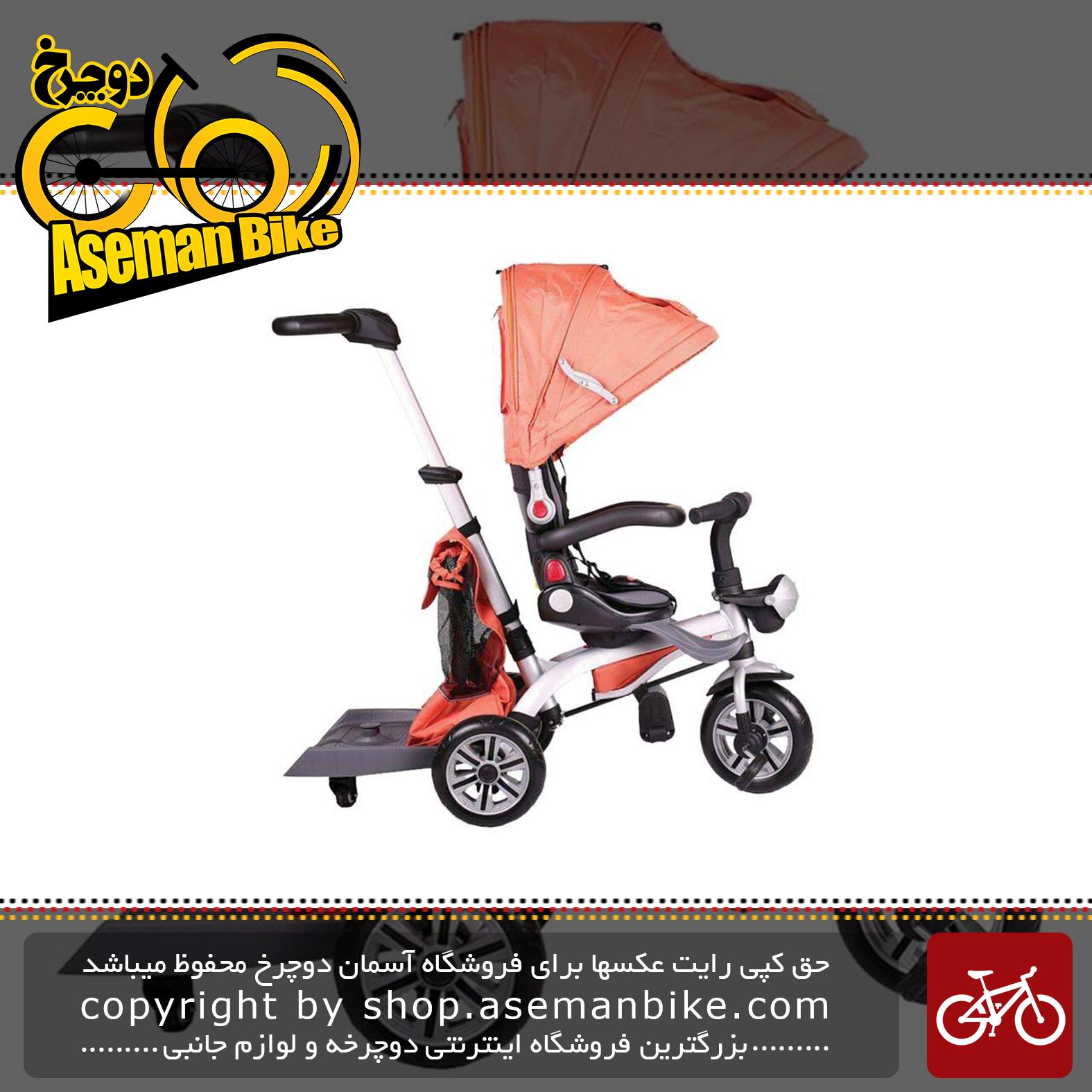سه چرخه مدل tricycle KR520