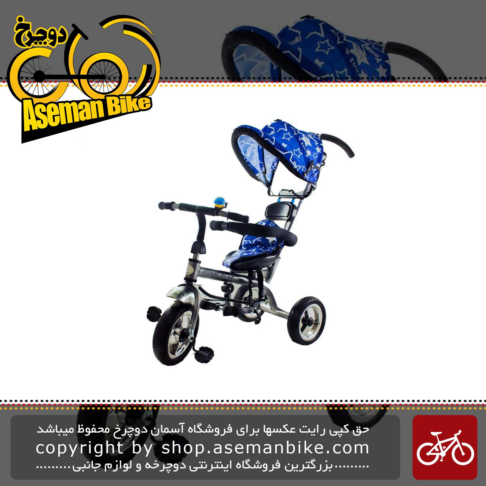 سه چرخه مدل Little Train Toys Trycycle