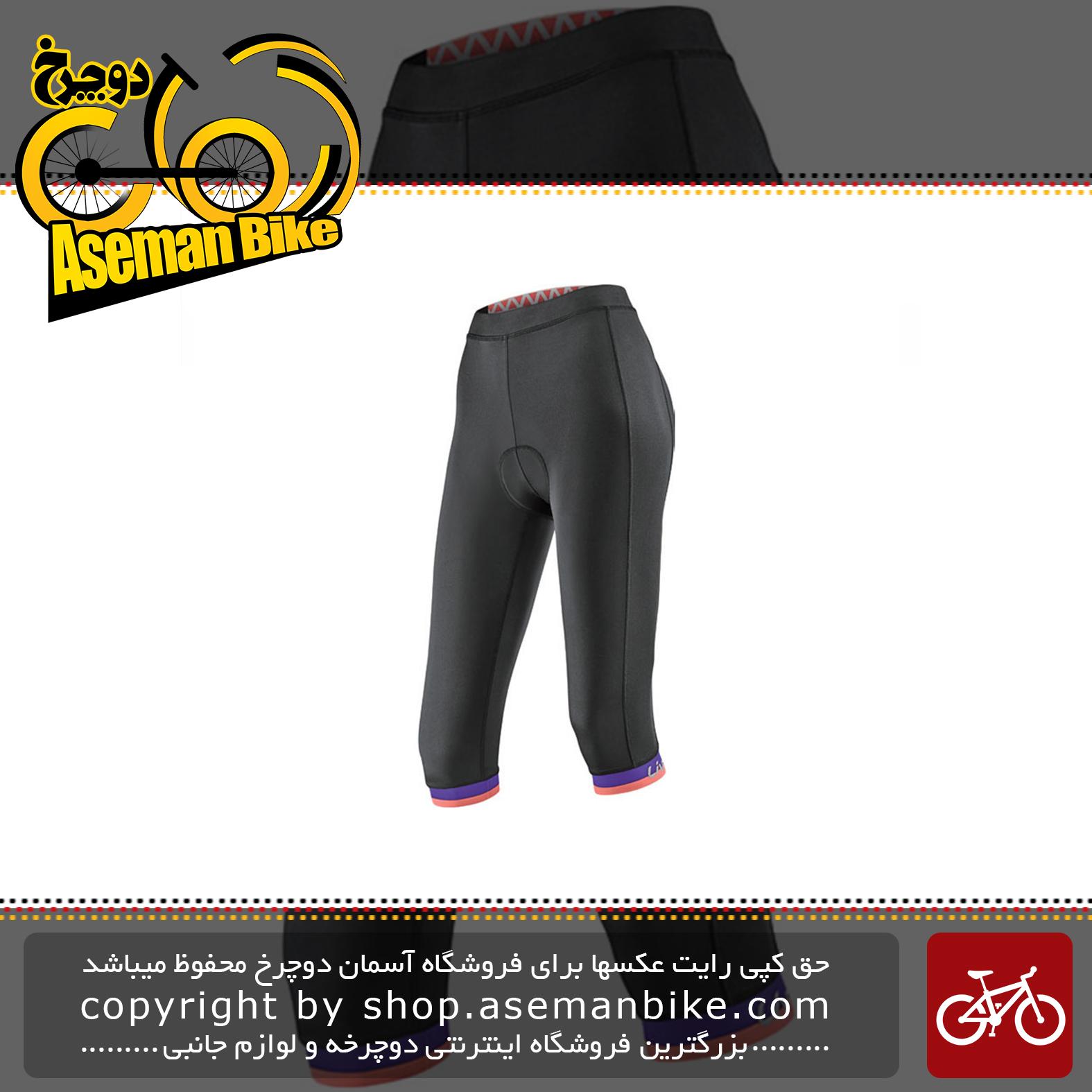 شلوارک دو جرخه سواری لیو مدل بی لایو کریکرسBeLiv Knickers