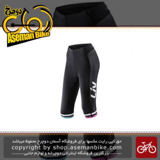 شلوار مخصوص دوچرخه سواری برمودا لیو مدل ریس دی کنیکرس Race Day Knickers