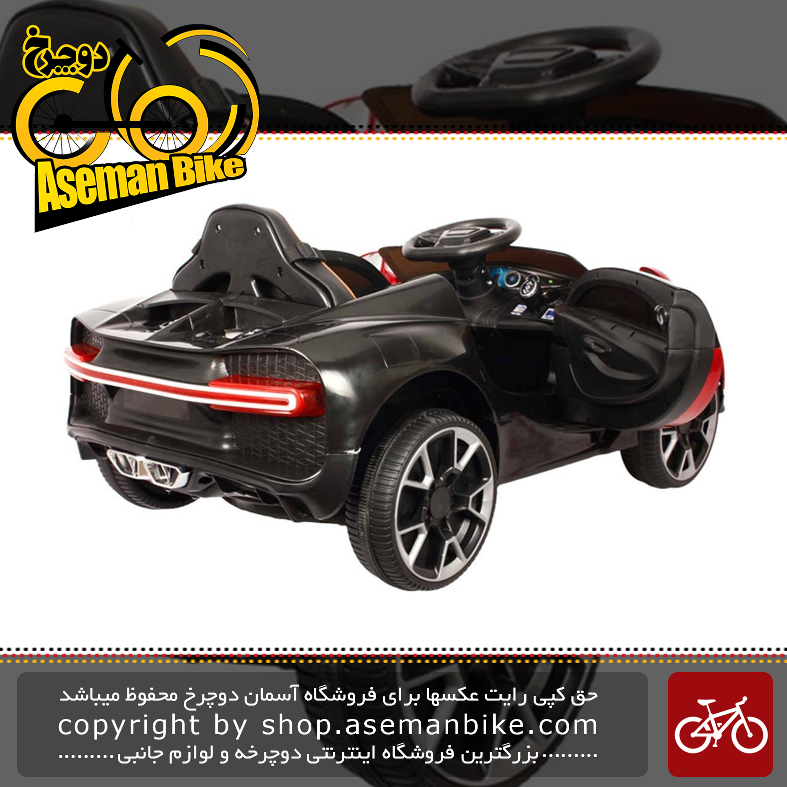 ماشین بازی سواری مدل 1188