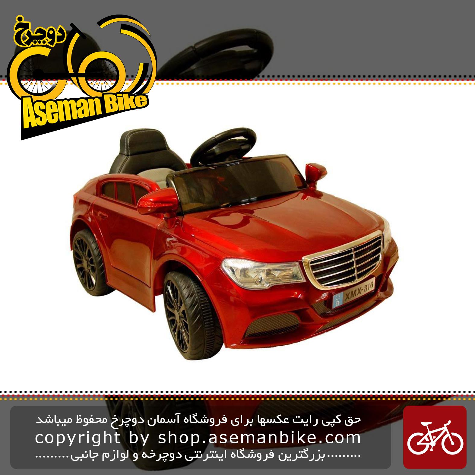 ماشین بازی سواری مدل XMX816 Ride On Toys Car
