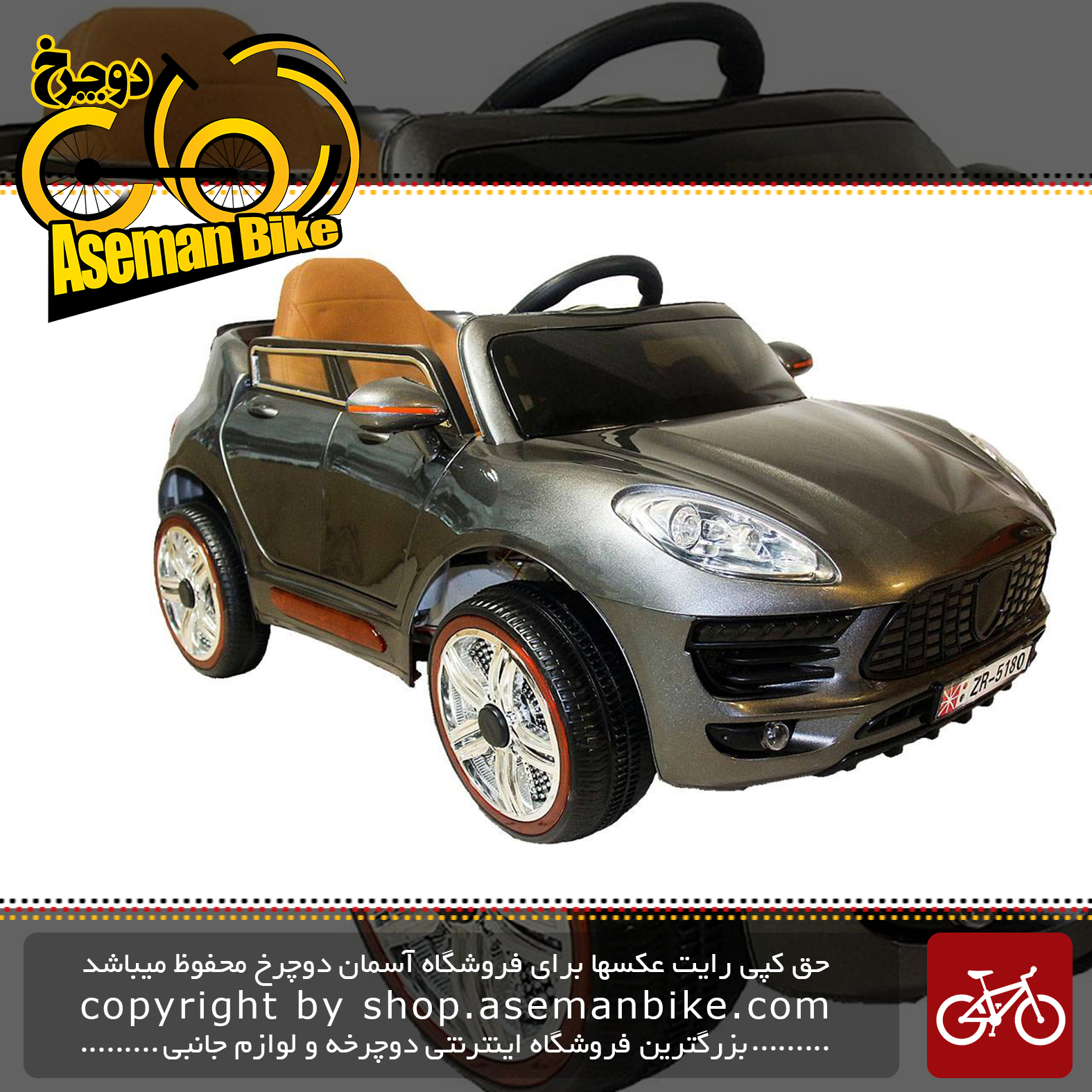ماشین بازی سواری مدل ZR180 CH9930 Ride On Toy Car