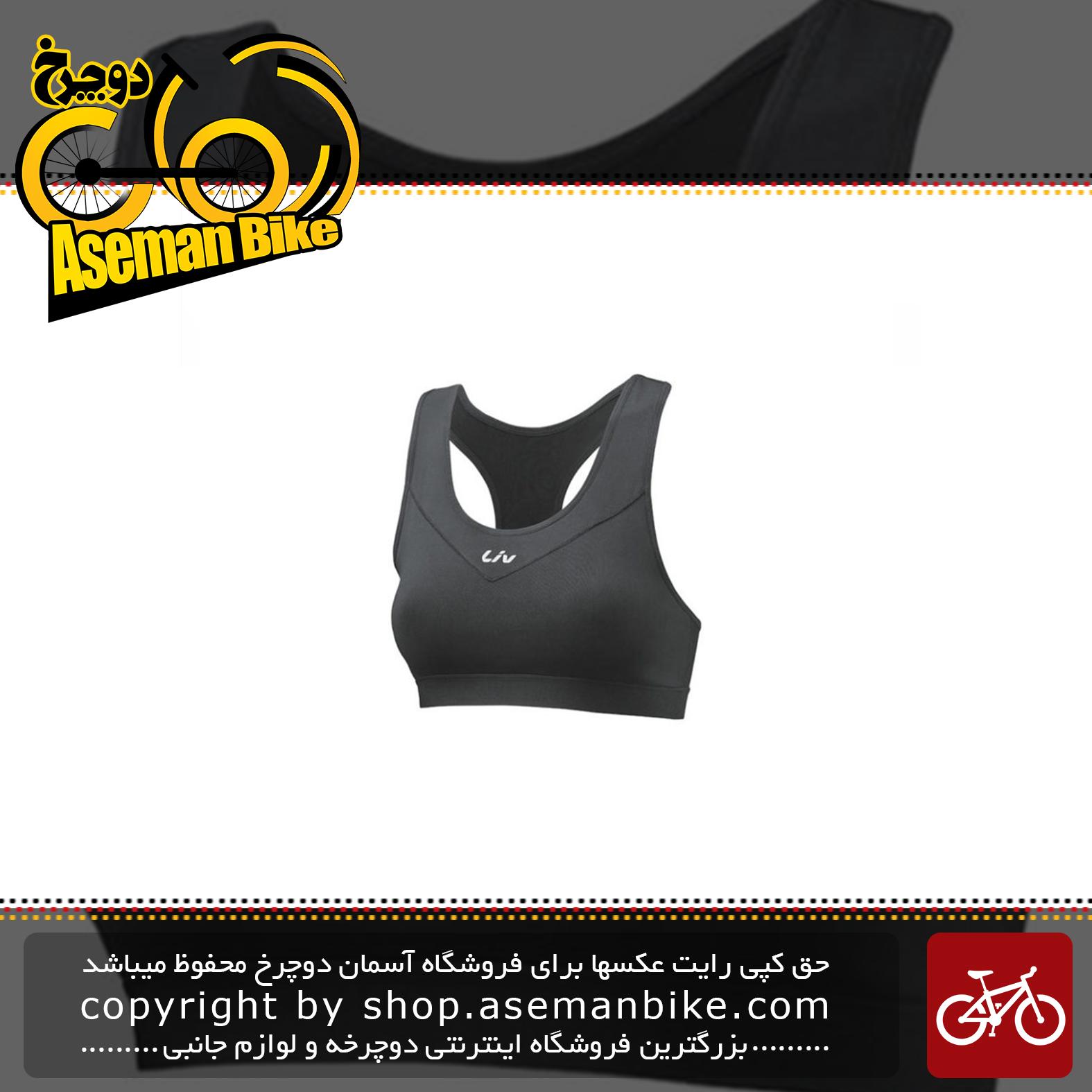 نیم تنه دوچرخه سواری لیو مدل اسپرت برا Sports Bra