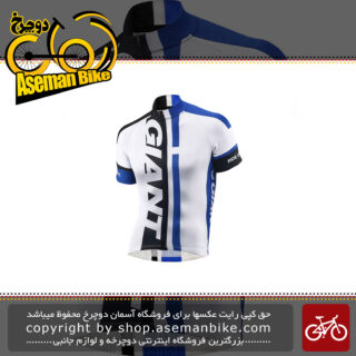 تی شرت زیپ دار جاینت مدل جی تی - اس اس اس جرسی GIant GT-S SS Jersey