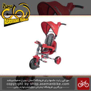 سه چرخه فلامینگو مدل تی 310 Flamingo T310 Tricycle