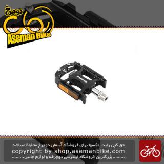 پدال دوچرخه انرژی مدل اس پی -1055 Pedal SP-1055