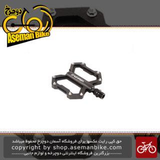 پدال دوچرخه انرژی مدل اس پی- 1210 Pedal SP-1210.
