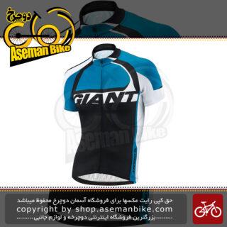 لباس دوچرخه سواری تی شرت زیپ دار جاینت مدل تیم 2 0 آستین کوتاه آبی سایز مدیوم Bicycle Giant Team 2.0 Short Sleeve Jersey Light Blue MD