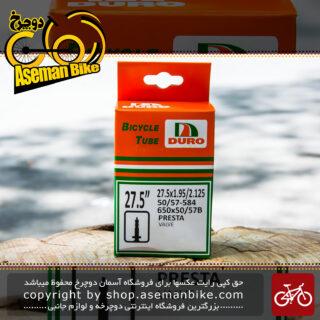 تیوپ دوچرخه سایز 27.5 در 1.95 الی 2.125 با والف سوزنی (فرانسوی) پرستا Bicycle Tube Duro 27.5x1.95/2.125 50/57-584 650x50/57B Presta Valve 33 mm