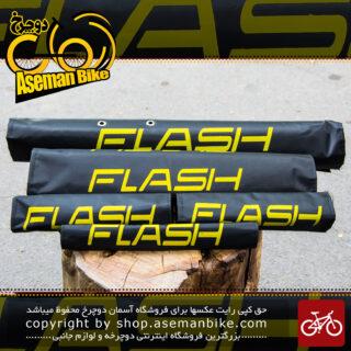 کاور بدنه دوچرخه 5 تیکه فلش Cover Frame Bicycle 5 part Flash