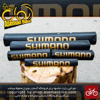 کاور بدنه دوچرخه 5 تیکه شیمانو Cover Frame Bicycle 5 part Shimano