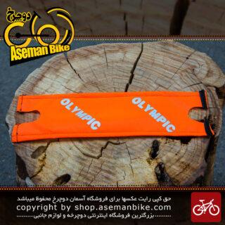 کاور ابری فرمان دو تیکه دوچرخه بچگانه با مارک المپیک Cover Handlebar Bicycle 2 Part Olympic