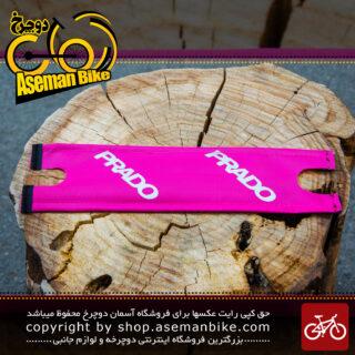 کاور ابری فرمان دو تیکه دوچرخه بچگانه با مارک پرادو Cover Handlebar Bicycle 2 Part Prado
