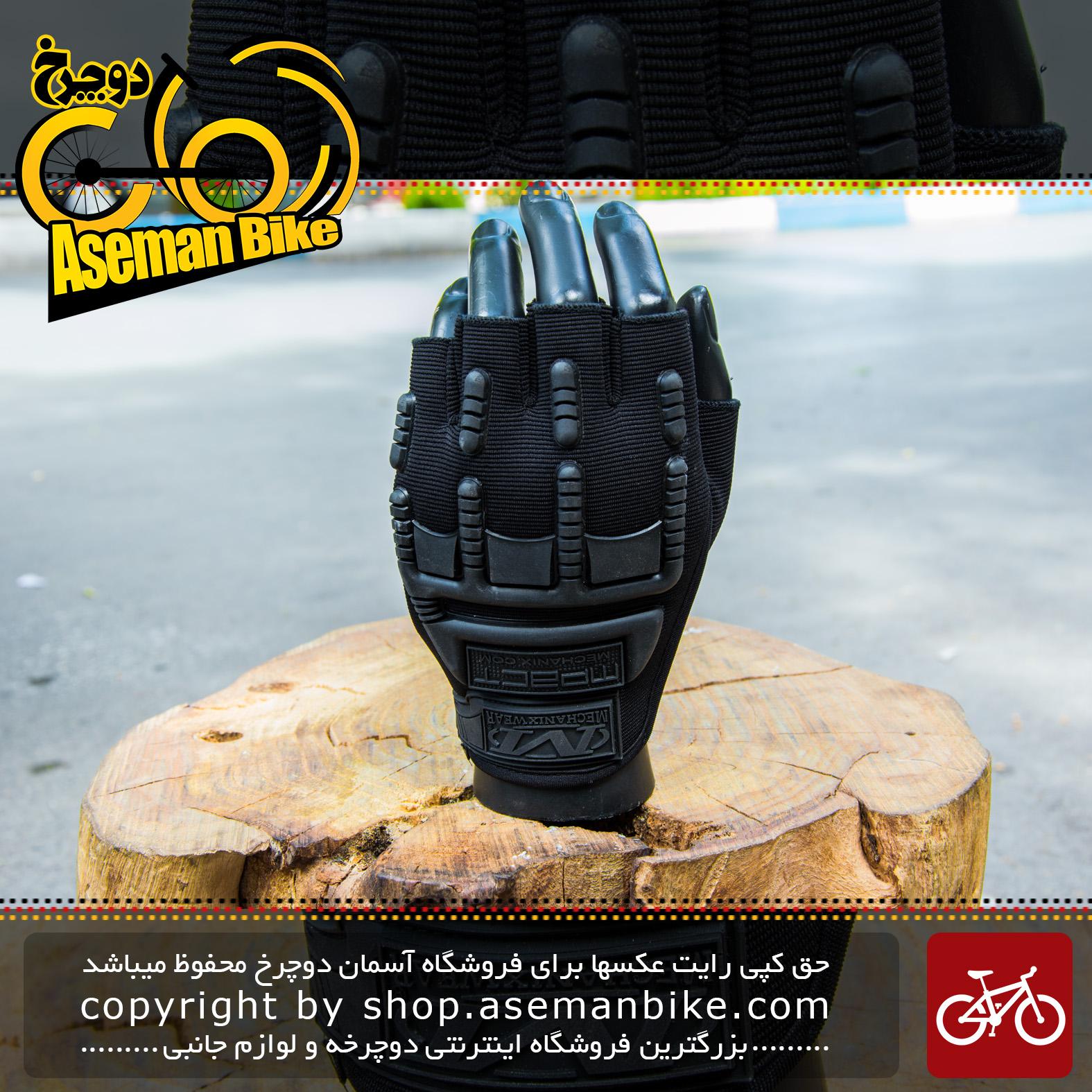 دستکش دوچرخه سواری مدل تی ال اس مشکی Gloves Bicycle TLS Black