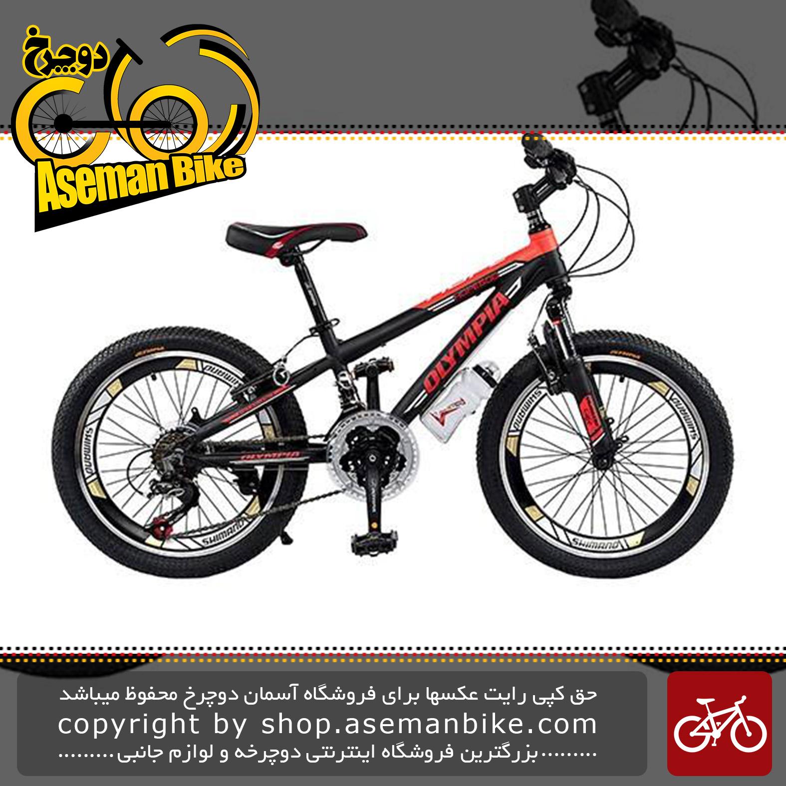 دوچرخه کوهستان الیمپیا مدل Hope سایز 20 - سایز فریم 20 Olympia Hope Mountain Bicycle Size 20 - Frame Size 20