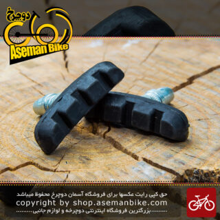 لنت ترمز آلن خور دوچرخه Break Pad Bicycle