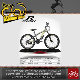 دوچرخه کوهستان شهری راش 21 دنده شیمانو تی اس مدل آر 300 سایز 24 تنه آلمینیوم ساخت تایوانrush bicycle 24 21 speed shimano tz aluminum vb r 300 2019