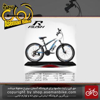دوچرخه کوهستان شهری راش 21 دنده شیمانو تی اس مدل آر 400سایز 24 تنه آلمینیوم ساخت تایوانrush bicycle 24 21 speed shimano tz aluminum vb r 400 2019