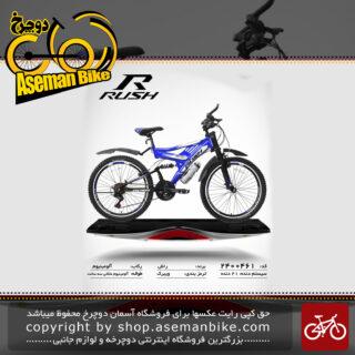 دوچرخه راش تایوان دو کمک 21دنده مدل 61سایز 24 RUSH Bicycle 61Size 24 speed21 2019