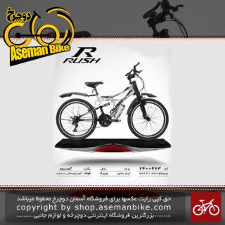 دوچرخه راش تایوان دو کمک 21دنده مدل 63سایز 24 RUSH Bicycle 63Size 24 speed21 2019