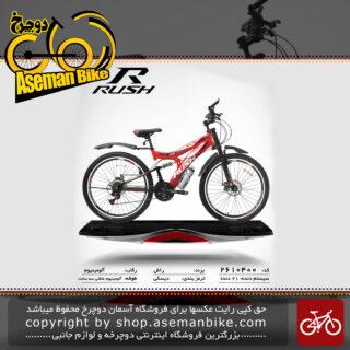 دوچرخه راش سایز 26 21 دنده دو کمک دیسکی مدل400 rush bicycle 26 21 speed dual shock disc 400 2019