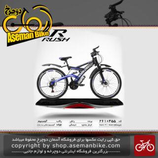 دوچرخه راش سایز 26 21 دنده دو کمک دیسکی مدل55 rush bicycle 26 21 speed dual shock disc 55 2019
