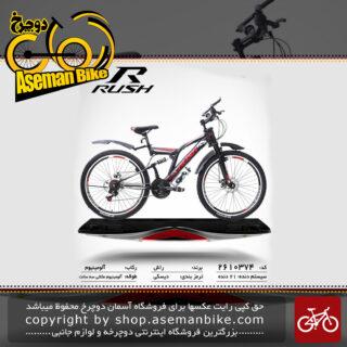 دوچرخه راش سایز 26 21 دنده دو کمک دیسکی مدل74 rush bicycle 26 21 speed dual shock disc 74 2019