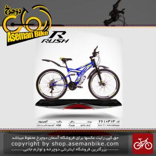 دوچرخه راش سایز 26 21 دنده دو کمک لغمه ای مدل13 rush bicycle 26 21 speed dual shock vb 13 2019