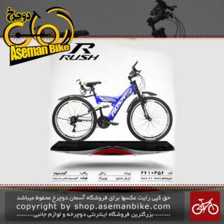 دوچرخه راش سایز 26 21 دنده دو کمک لغمه ای مدل56 rush bicycle 26 21 speed dual shock vb 56 2019