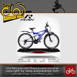 دوچرخه راش سایز 26 21 دنده دو کمک لغمه ای مدل71 rush bicycle 26 21 speed dual shock vb 712019