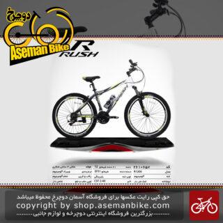 دوچرخه کوهستان شهری راش 21 دنده شیمانو تی زد تورنی مدل آر 1200 سایز 26تنه آلمینیوم ساخت تایوانrush bicycle 26 21 speed shimano tourney tz aluminum vb r1200 2019