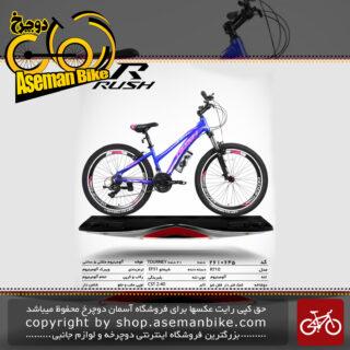 دوچرخه کوهستان شهری راش 21 دنده شیمانو تورنی مدل آر 710 سایز 26تنه آلمینیوم ساخت تایوانrush bicycle 26 21 speed shimano tourney aluminum vb r710 2019