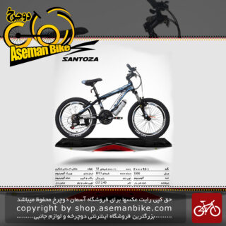 دوچرخه کوهستان سانتوزا 21 دنده شیمانو تورنی تنه آلمینیوم سایز 20 مدل اس300 santoza bicycle 20 21 speed shimano tourney tz aluminum vb s300 2019