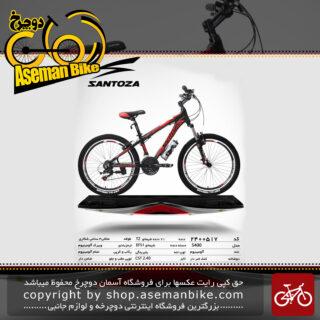 دوچرخه کوهستان سانتوزا 21 دنده شیمانو تورنی تنه آلومینیوم سایز 24مدل اس410 santoza bicycle 24 21 speed shimano tourney tz aluminum vb s400 2019
