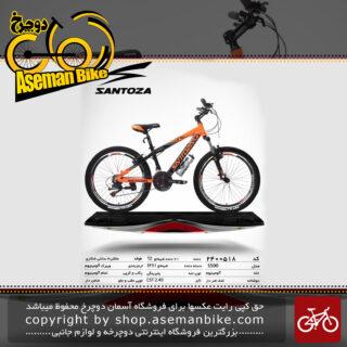 دوچرخه کوهستان سانتوزا 21 دنده شیمانو تورنی تنه آلومینیوم سایز 24مدل اس500 santoza bicycle 24 21 speed shimano tourney tz aluminum vb s500 2019