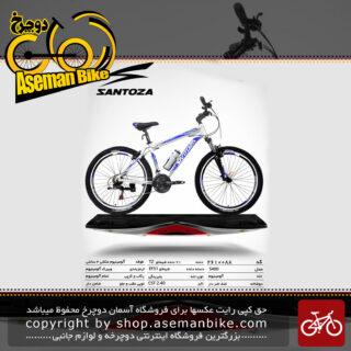 دوچرخه کوهستان سانتوزا 21 دنده شیمانو تورنی تنه آلومینیوم سایز 26مدل اس400 santoza bicycle 26 21 speed shimano tourney tz aluminum vb s400 2019